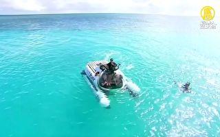 """全球首创""""可以潜水的Uber""""一探大堡礁之美"""