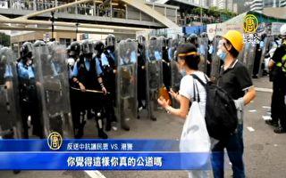 港府鎮壓反送中72人傷 208選委要求特首林鄭下台