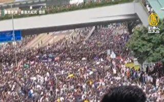 上万港人重现伞运抗议 立法会主席延后审送中