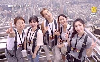 台北101 首度开放户外观景 每天限36人