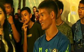 洞穴生還周年 泰國少年足球隊成立新隊