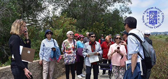 牧場水務局接亞裔長者觀動植物保護區