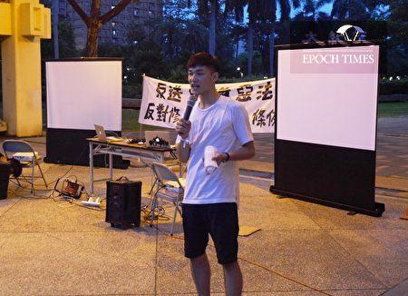 活动总召邓俊儒希望更多台湾人关心今日香港。