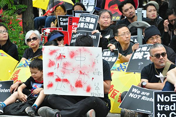 多倫多民眾靜坐,支持香港反對送中惡法。(周行/大紀元)