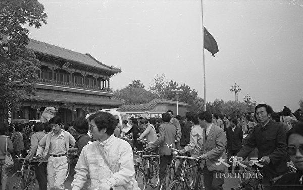 1989年六四前夕北京中南海新華門前下半旗。(蔣一平提供)