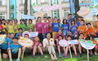 云林补助弱势学童寒暑假午餐 嘉惠七千多位学童