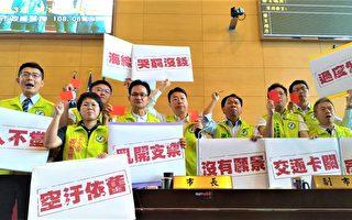 施政不力過度傾中 盧秀燕團隊被趕出議事堂