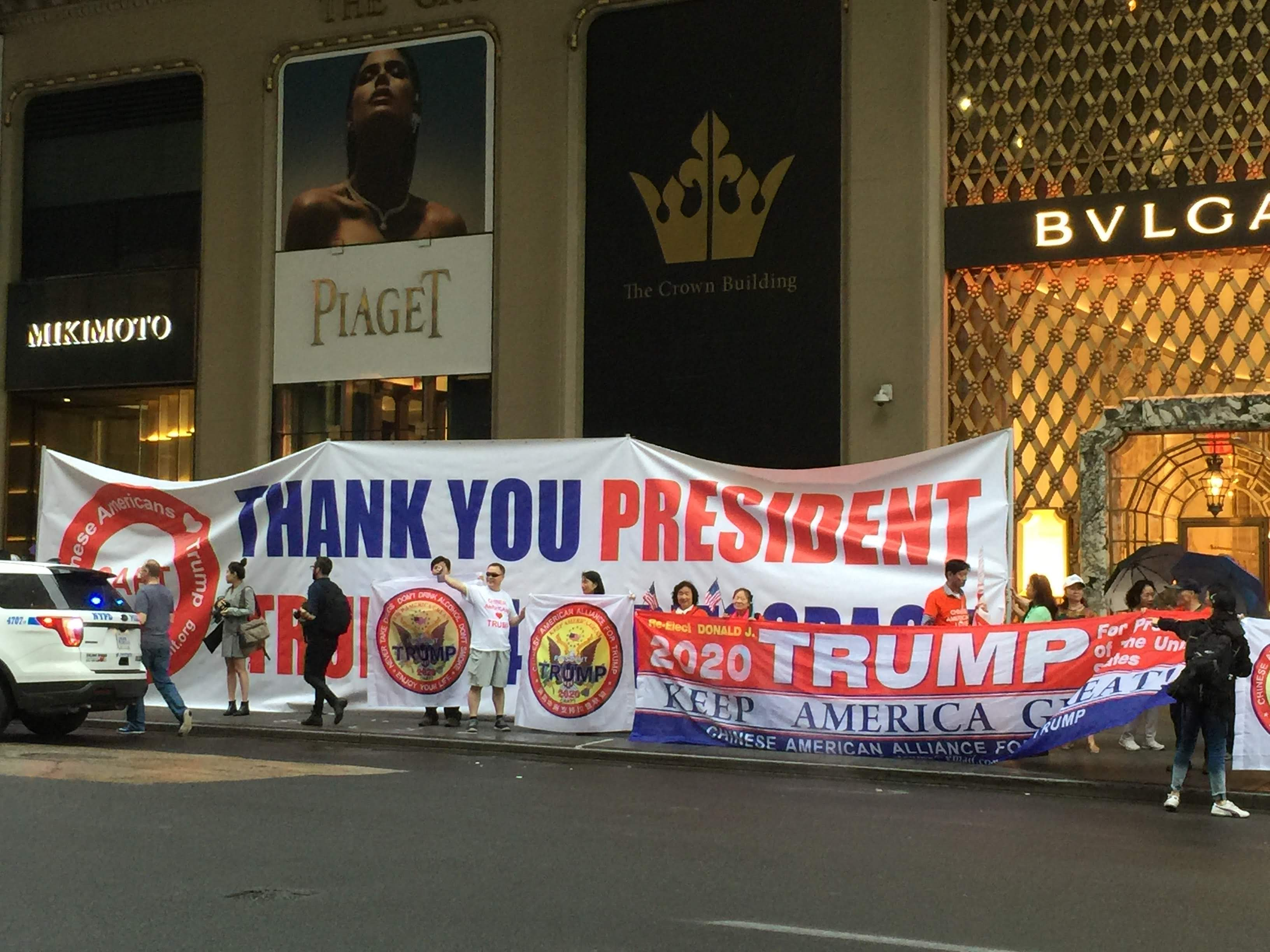 組圖:支持特朗普競選連任 紐約華人力挺