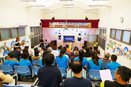 鯉魚國小校長曾以瑩期勉畢業生「做一個更好的人」。