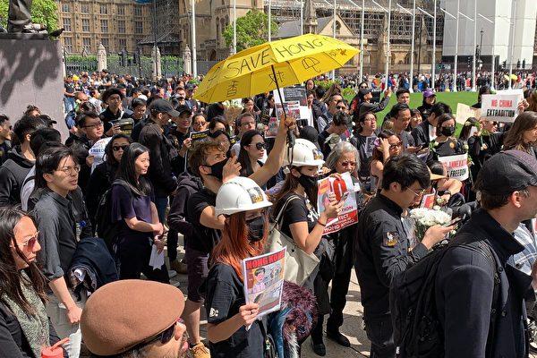 「不撤不退」英國五城同步聲援香港大遊行