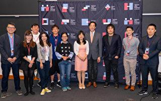波士顿举办首届台湾影展
