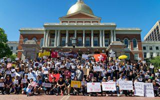 組圖:波士頓集會游行 聲援香港反引渡惡法