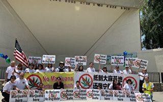 市府確認 艾爾蒙地五獲批大麻開發案將撤