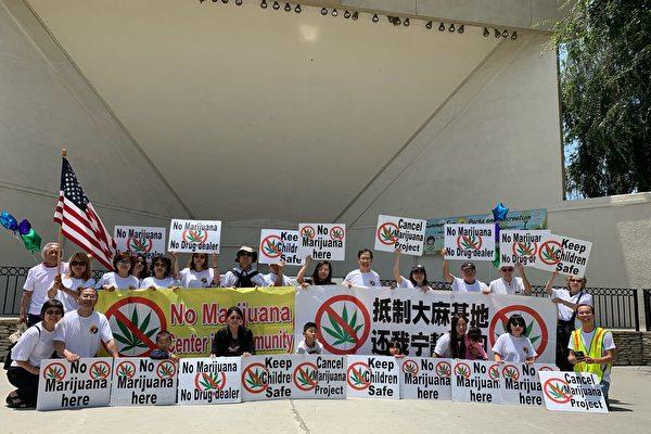 市府确认 艾尔蒙地五获批大麻开发案将撤