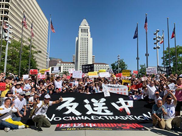 組圖:全球遊行集會 聲援香港反引渡惡法