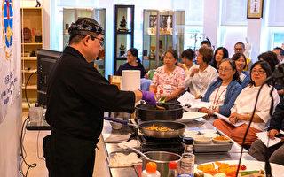 台湾素食教学名厨献艺 侨胞好评
