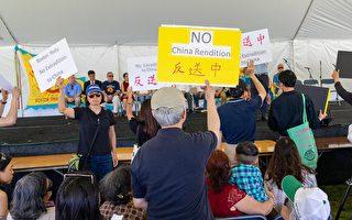 波城香港龍舟節開幕遇「反送中」抗議