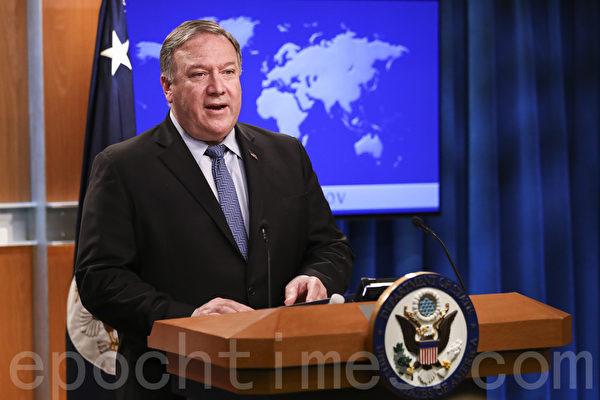 美國務卿:對嚴重侵犯宗教自由者追責