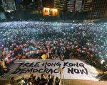 章天亮:10項非暴力行動為香港贏得真自由