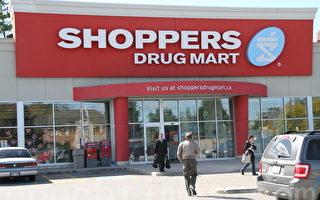 Shoppers Drug Mart推當天送貨服務