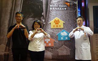 第30屆飢餓三十「全球時刻,愛抵嘉」活動