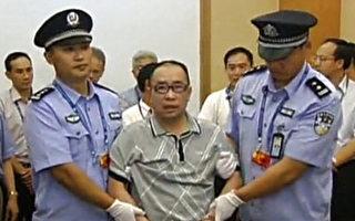 王友群:罗干的批示被泄漏20年无人查处