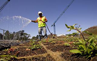 旧金山湾区东湾水利局:未来两年内水费再涨13%