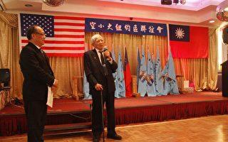 曾遭中共俘虏17年 前黑猫中队飞官张立义病逝