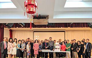 臺灣會館老人中心辦五六月份慶生會及慶雙親節