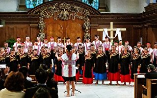 台湾原民儿少合唱团英巡演圆满成功