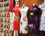 旗袍——穿越百年的东方风韵