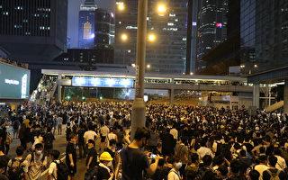 """移民律师:香港""""逃犯条例""""或触发移民潮"""