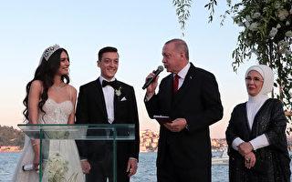 前德国队员厄齐尔请土耳其总统证婚 惹争议