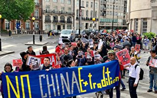 倫敦集會聲援香港民眾 反對引渡惡法