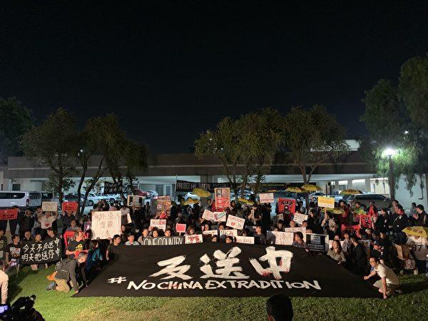 守護香港 洛城繼續撐「反送中」