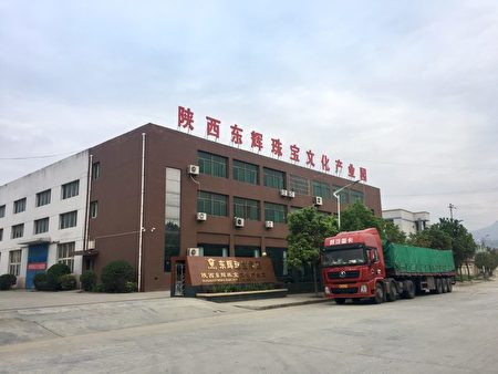 湯曉東在安康市漢陰縣的廠房。(湯曉東提供)