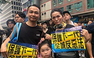 颜丹:中共征服不了香港 野蛮征服不了文明