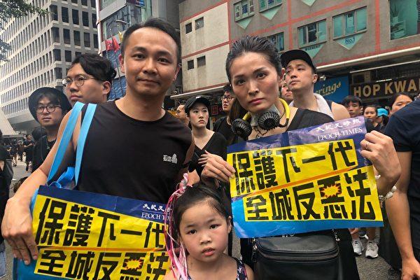 顏丹:中共征服不了香港 野蠻征服不了文明