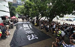 香港罷工罷課「反送中」 促林鄭下台