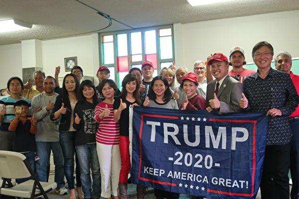 川普佛州宣布競選連任 南加州選民連線支持