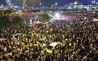 组图1:6.26反送中集会 让G20看见香港
