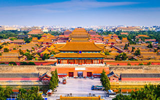 【城市的瞬間】北京的崛起與更迭