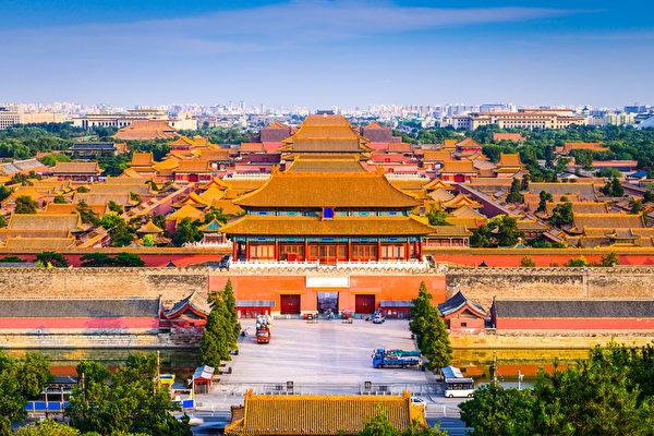 【徵文】若馨:古老北京城及其神傳文化內涵(1)
