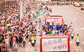集會遊行次數冠全台 北市警:去年逾9千場