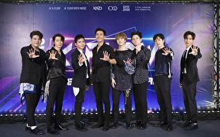 Super Junior九人出團體作 強仁與晟敏不參與