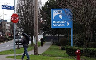ICBC将实施附加险 司机保费或上涨