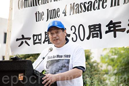 中國民主黨主席王軍濤說,三十年的不放棄,源於對正義和真理的追求。(林樂予/大紀元)