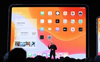 苹果iOS 13登场 地图增加3D视角