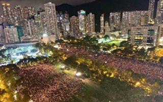 18万港人参加六四烛光晚会 抗议中共暴政