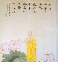 中國傳統畫家章翠英繪圖祝師尊元宵節快樂